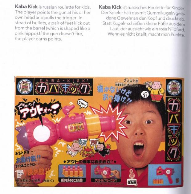 kaba-kick