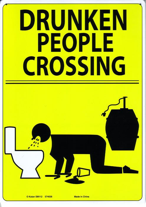 drunken_people_crossing